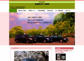 hoshinotakushi.com