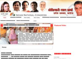 hoshiyarilalsharma.com