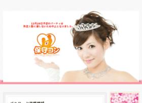 hoshu-kon.com