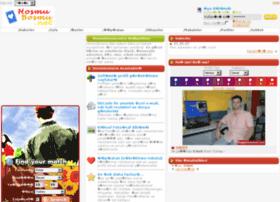 hosmubosmu.net