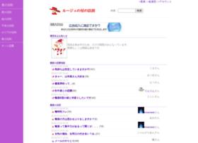hosoku2.com