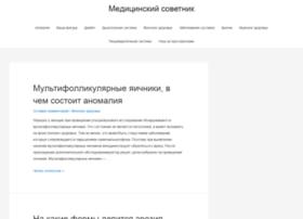 hospital-mmk.ru