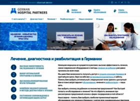 hospital-partners.ru