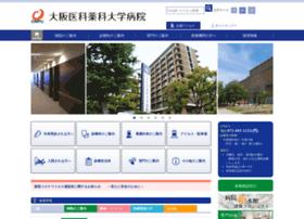 hospital.osaka-med.ac.jp