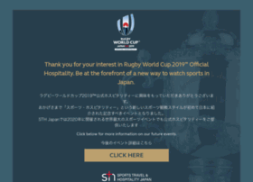 hospitality.rugbyworldcup.com