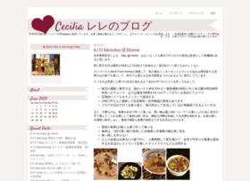 hospitalityjapan.typepad.jp