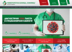 hospitalsofiamed.bg