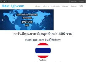 host-1gb.com