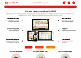 host-cms.ru