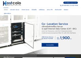 host-colo.com