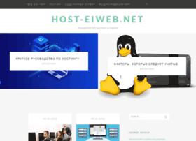 host-eiweb.net