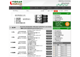 host.chinadomain.com.cn