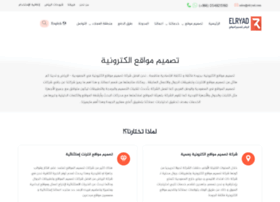 host.elryad.com