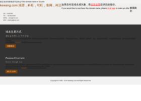 host.kewang.com