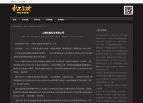 hostandwork.com