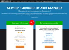 hostbulgaria.com