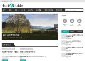 hosteguide.com