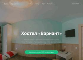 hostelvariant.ru