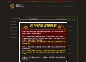 hosterware.com