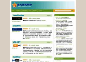 hostfive.com