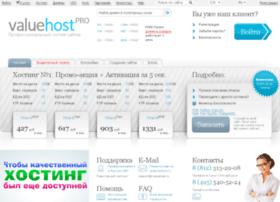 hostforum.ru