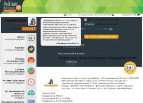 hostgator.hosting-obzor.ru