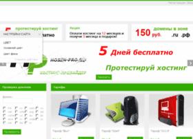 hostin-pro.ru