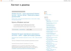 hosting-domains-buy.blogspot.com