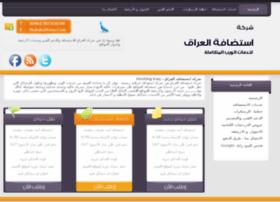 hosting-iraq.com