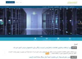 hosting.askiran.com