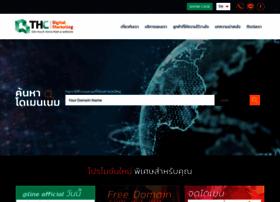 hosting.co.th