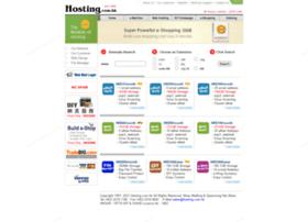 hosting.com.hk