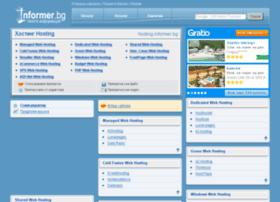 hosting.informer.bg
