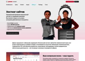 hosting.jino.ru