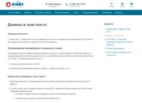 hosting.tomsknet.ru