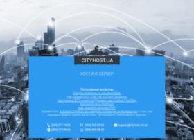 hosting2.citydomain.com.ua