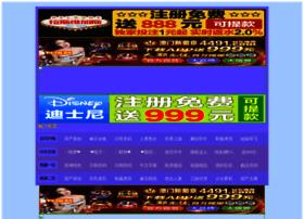 hosting666.com