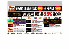 hostingatindia.com