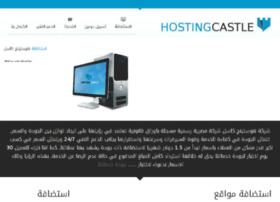 hostingcastle.net