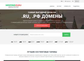 hostinggu.ru