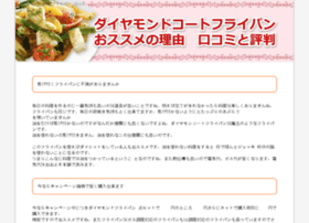 hostinterweb.com