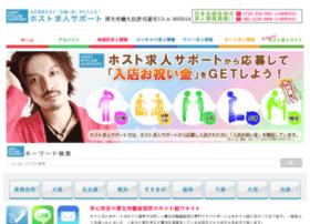 hostkyujinsupport.com