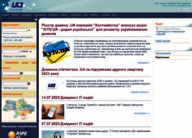 hostmaster.net.ua