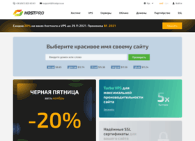hostpro.com.ua