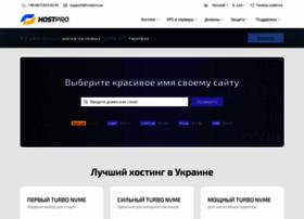 hostpro.ua