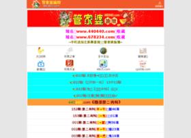 hostqu.com