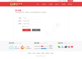 hostsong.com