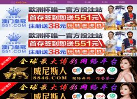 hosttou.com