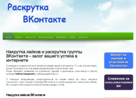 hot-banner.com