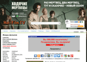 hot-film.tv
